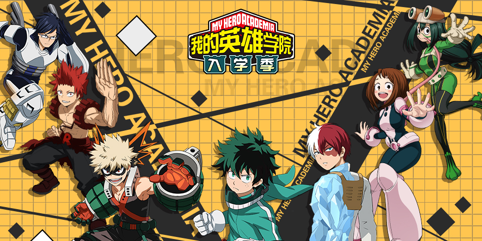 [QooApp Exclusive] Join the UA High School! Limited My Hero Academia Freebies!