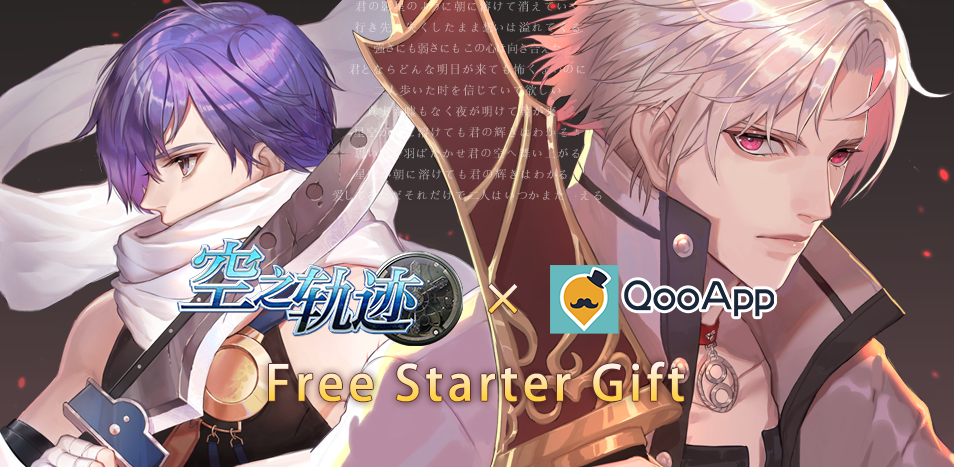 Exclusive Trails in the Sky Pre-registration Gift on QooApp!
