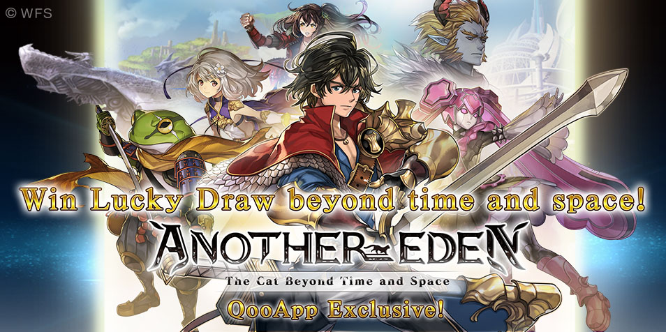 Meet You At Another Universe.  Another Eden Game Review Event!