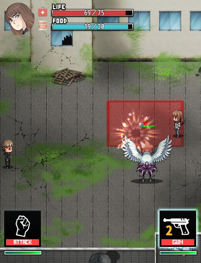 Screenshot 1: 天國大魔境
