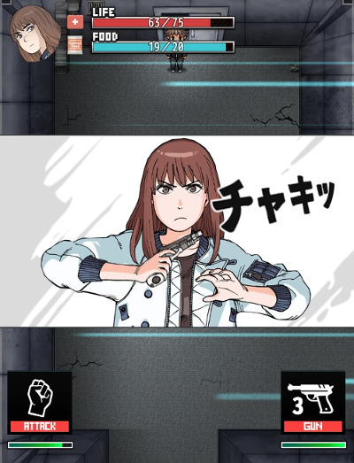 Screenshot 3: 天國大魔境