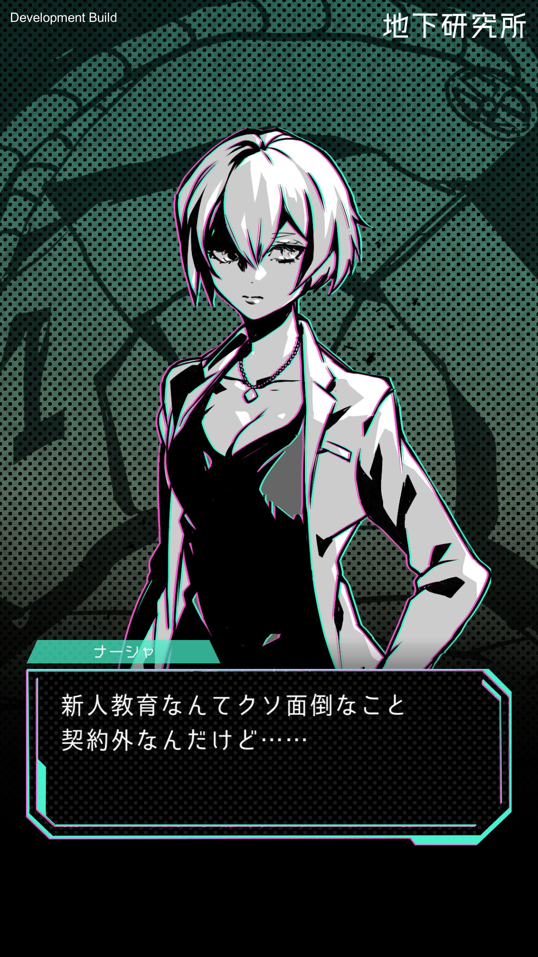 Screenshot 1: 蟲籠