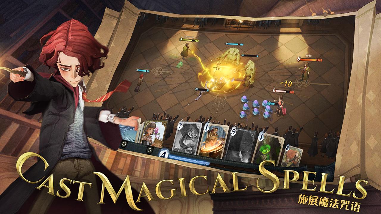 Screenshot 4: 哈利波特:魔法覺醒