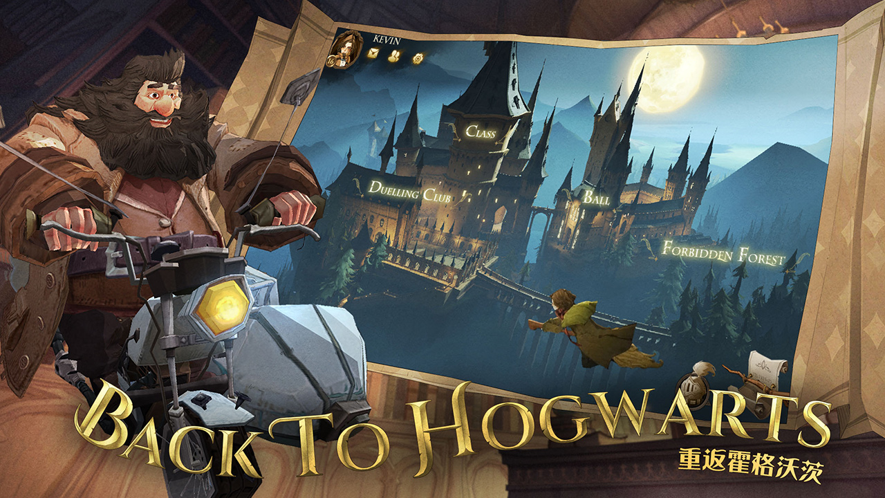 Screenshot 2: Harry Potter: Magic Awakened