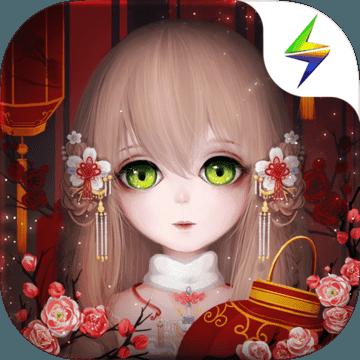 Icon: 人偶馆绮幻夜