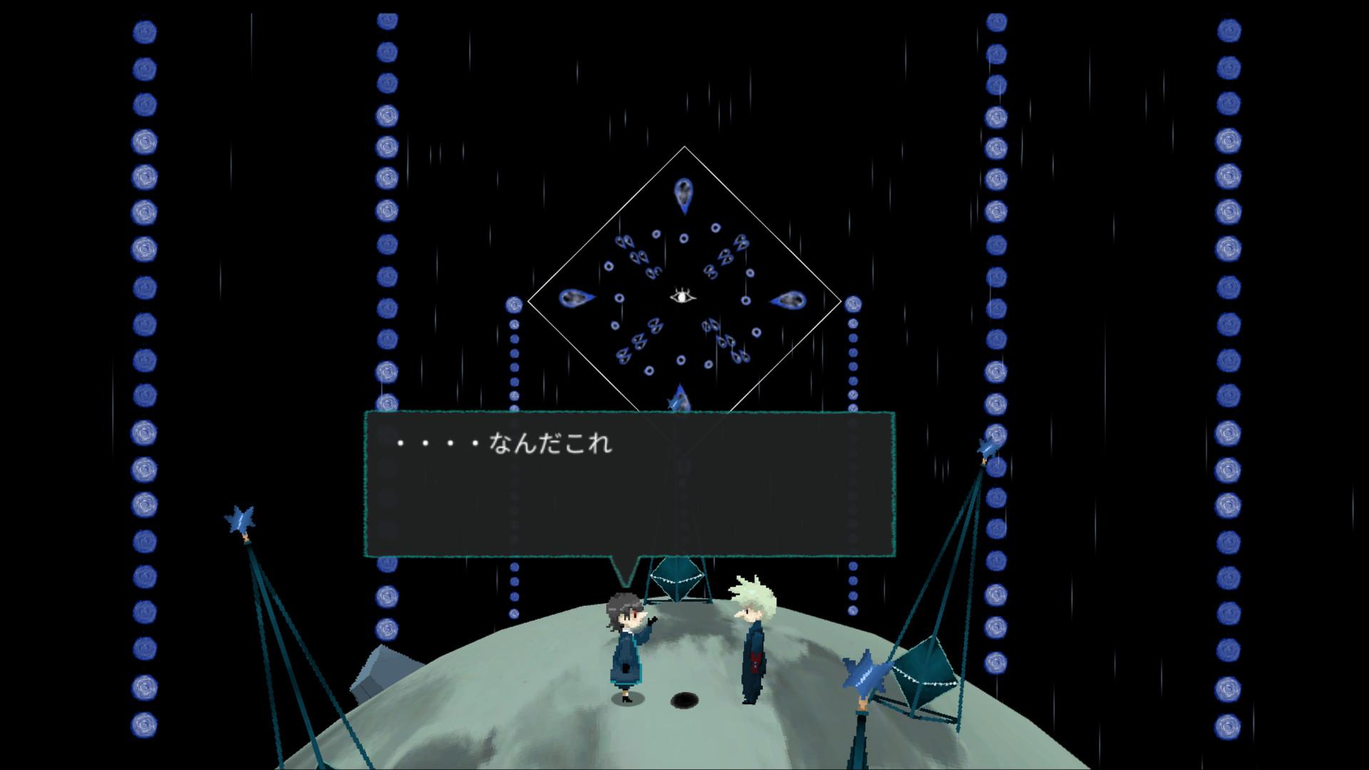 Screenshot 4: Shiki