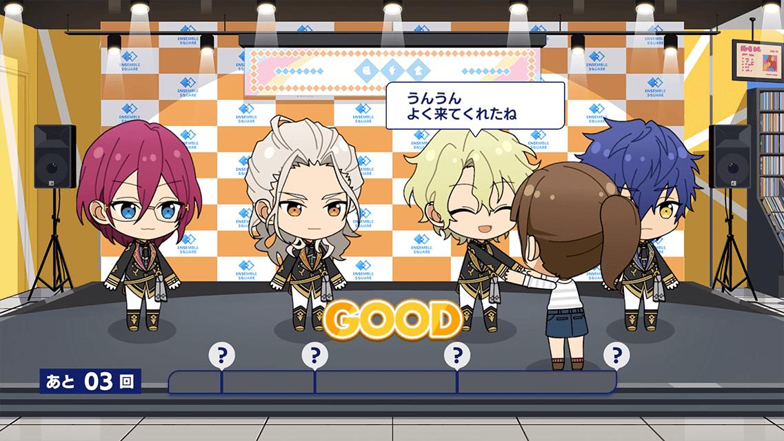 Screenshot 3: 偶像夢幻祭!!Music
