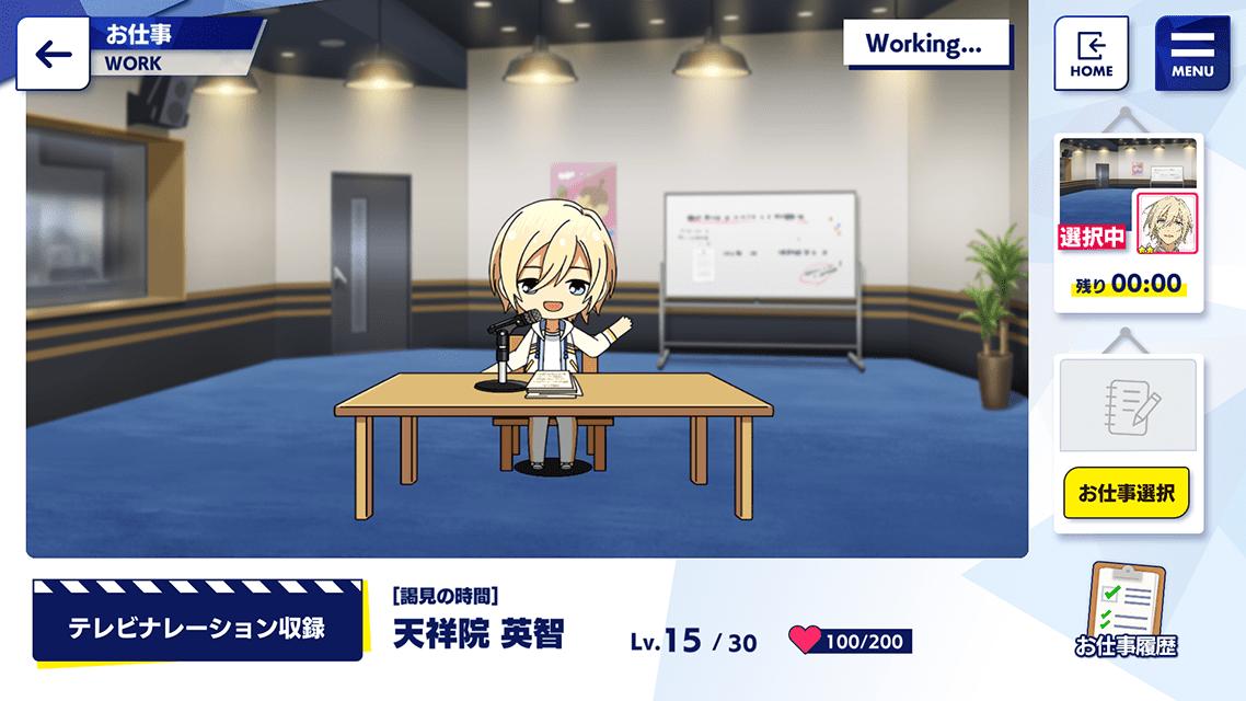 Screenshot 3: 偶像夢幻祭!! Basic