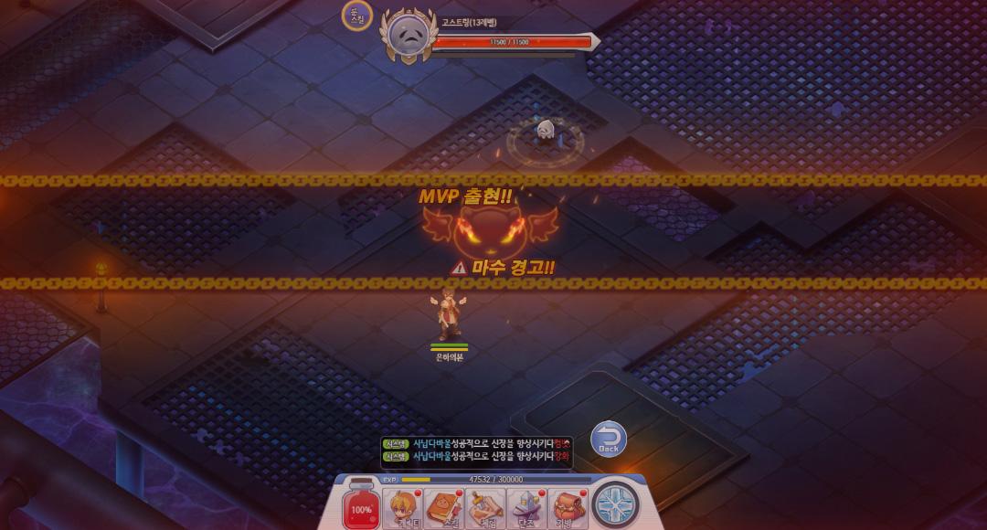 Screenshot 3: 으라차차 돌격 라그나로크2