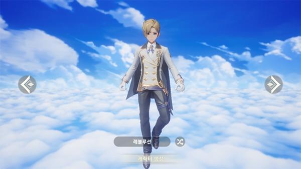 Screenshot 1: 세븐 나이츠 레볼루션