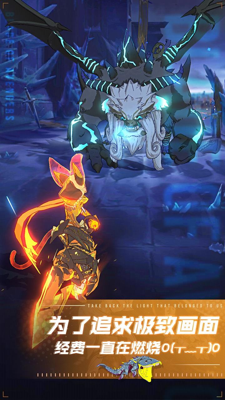 Screenshot 2: 斬獸之刃