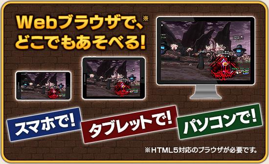 Screenshot 1: 勇者鬥惡龍X