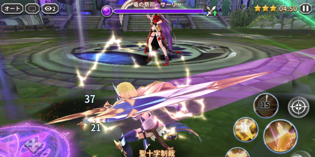 Screenshot 3: Dragon Break