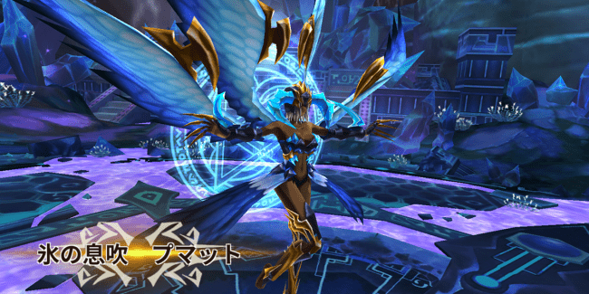 Screenshot 2: Dragon Break