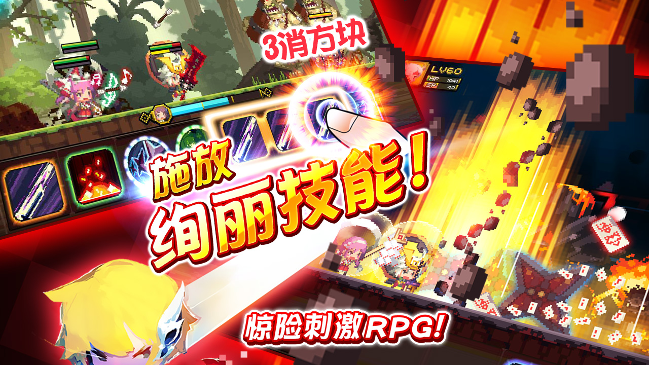 Screenshot 2: Crusaders Quest | Simplified Chinese
