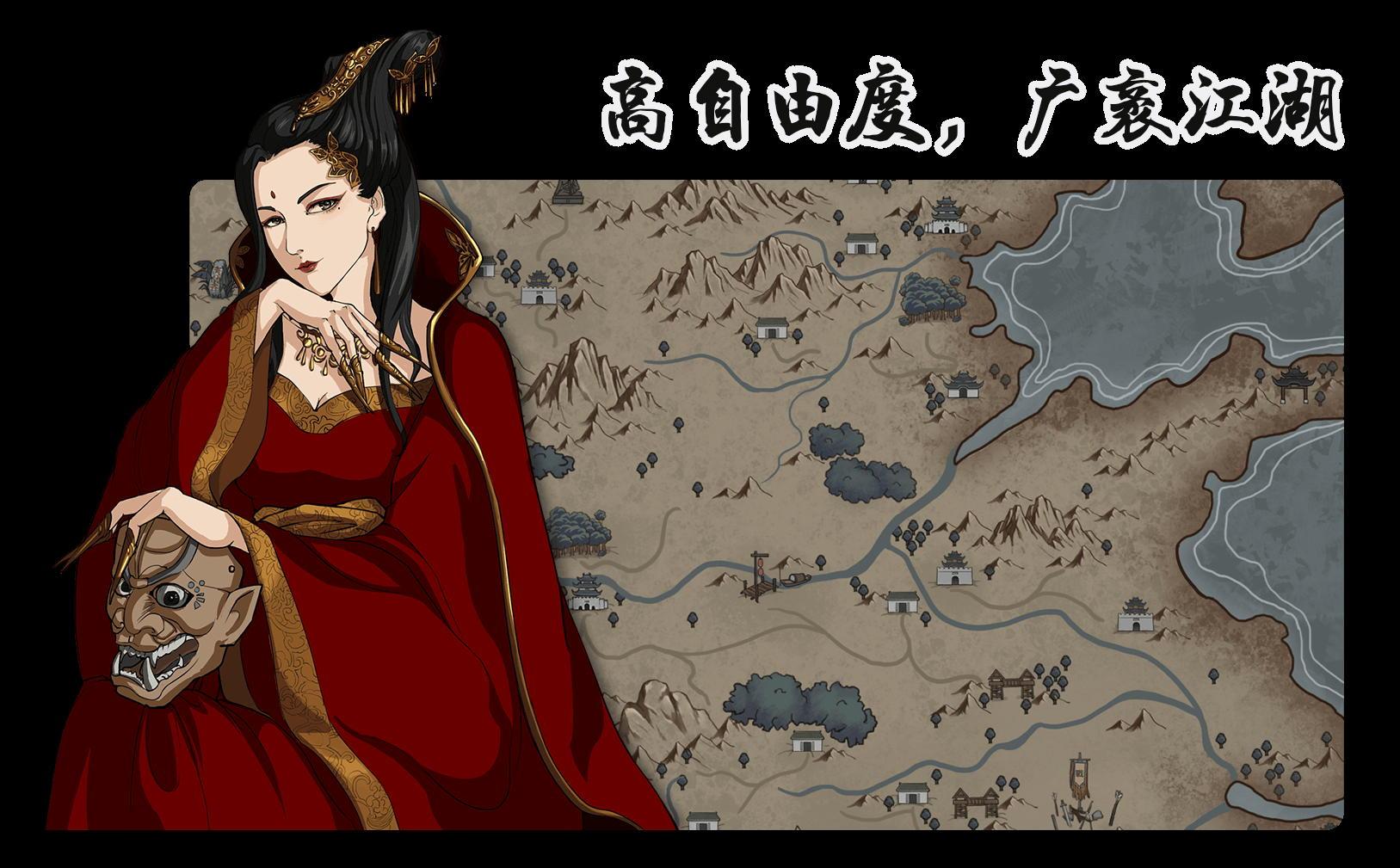 Screenshot 2: 汉家江湖