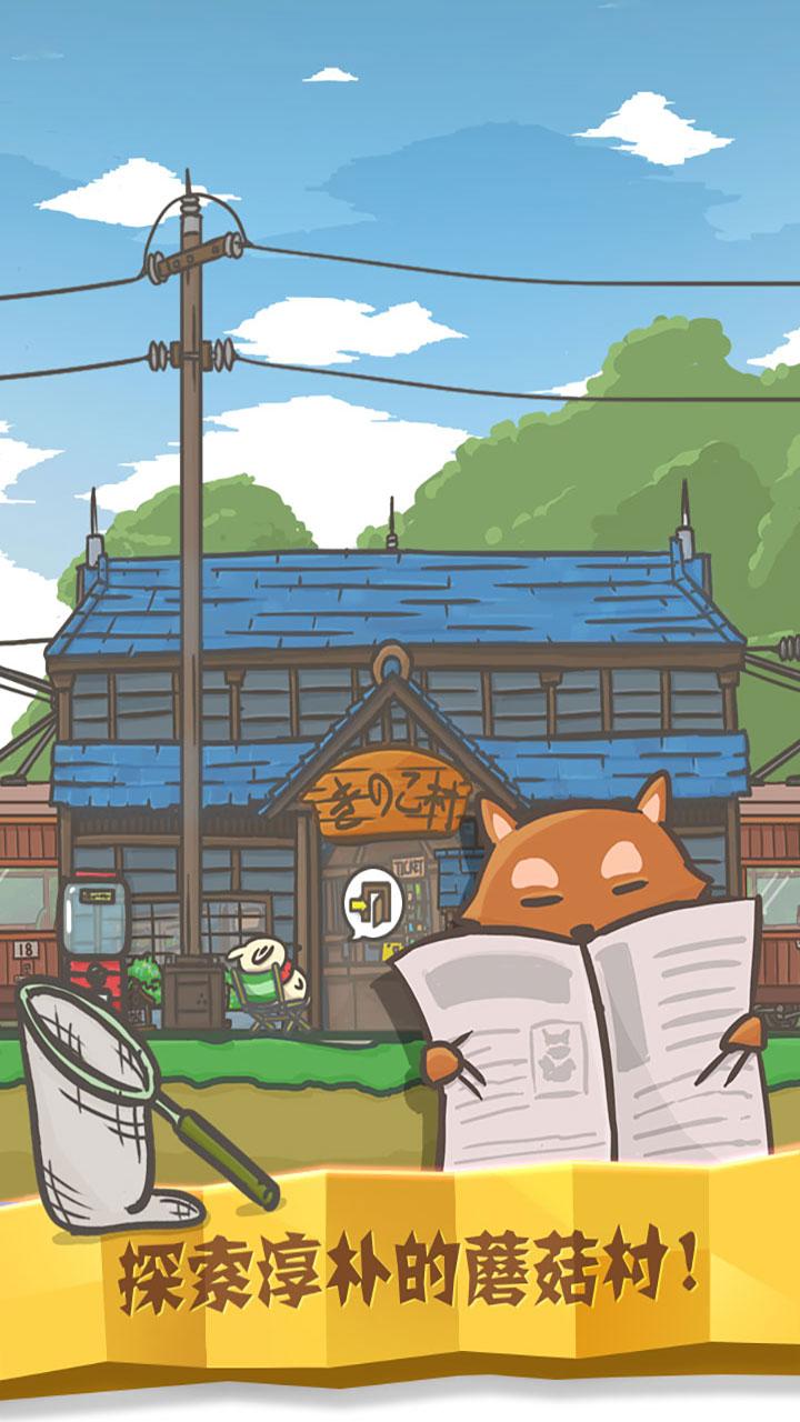 Screenshot 1: Tsuki Adventure | Simplified Chinese