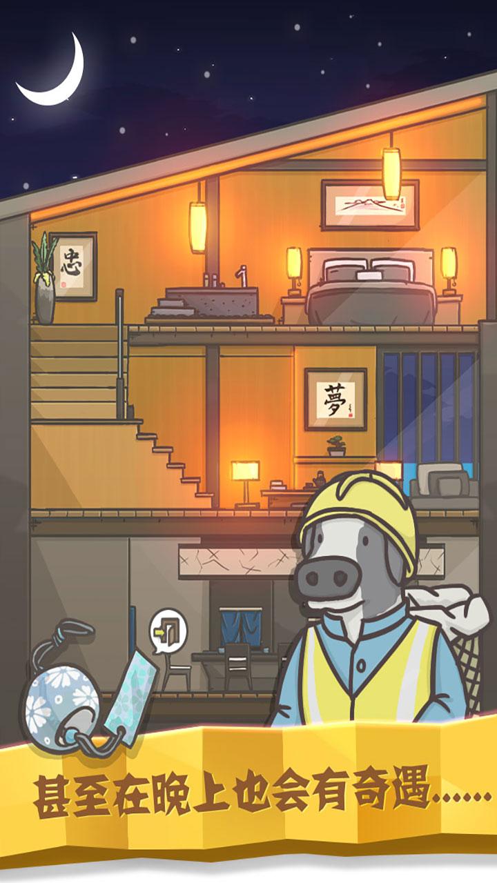 Screenshot 4: Tsuki 月兔冒險 | 簡中版