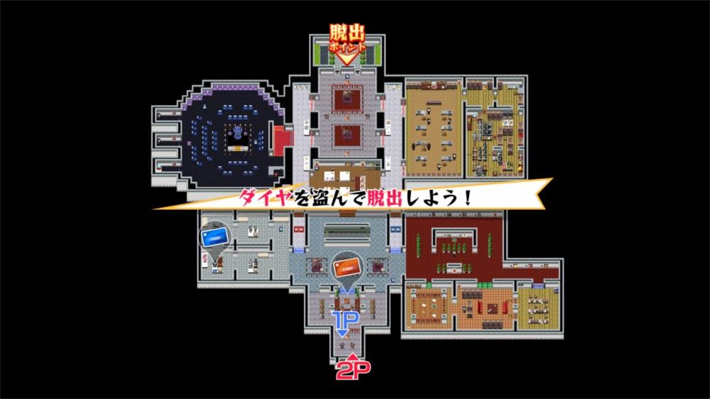 Screenshot 2: 怪盜雙子