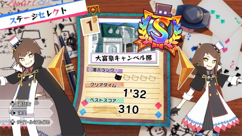 Screenshot 1: 怪盜雙子