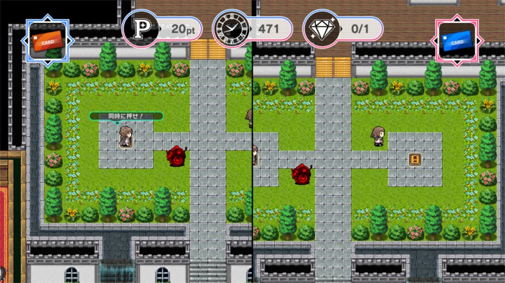 Screenshot 3: 怪盜雙子