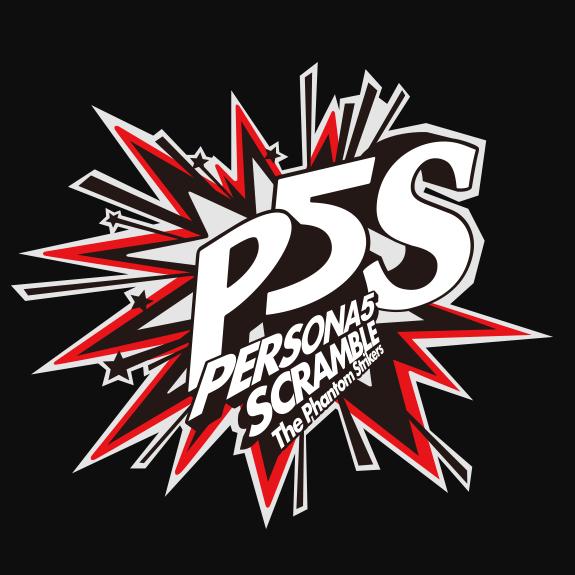 Icon: ペルソナ5 スクランブル ザ ファントム ストライカーズ