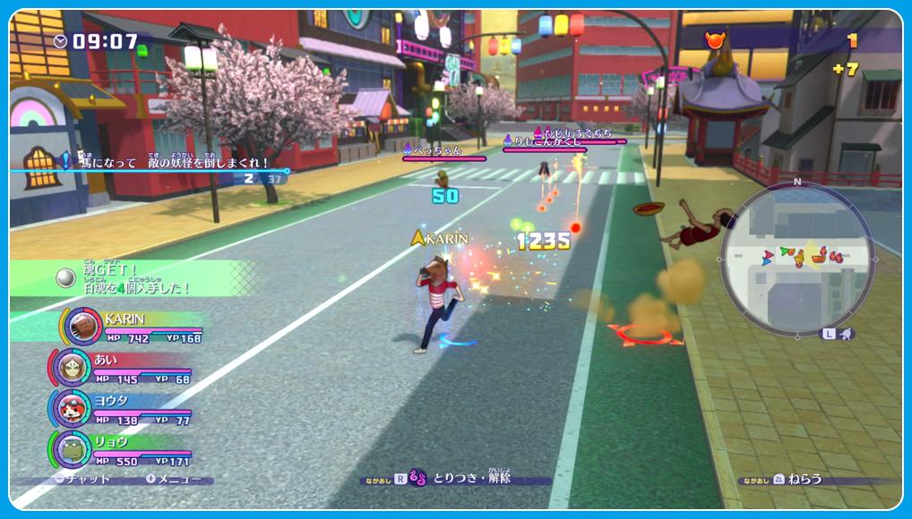 Screenshot 4: 妖怪手錶4++