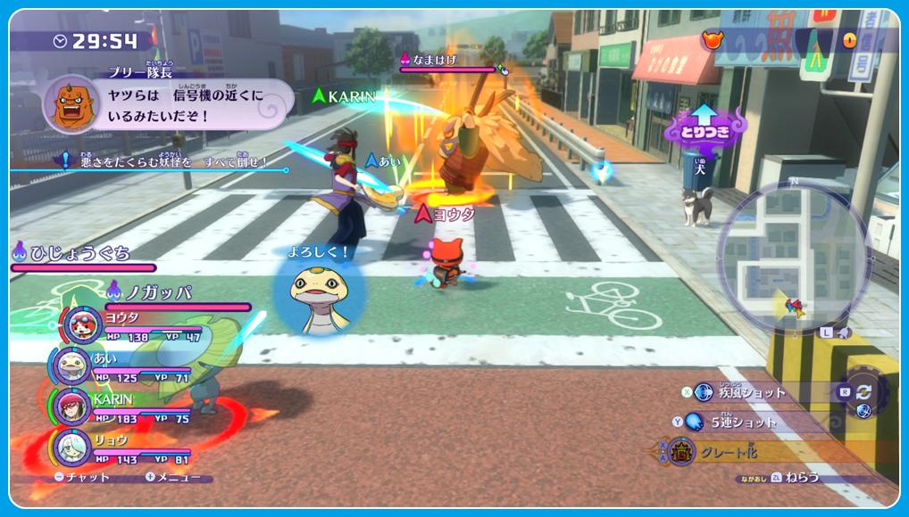 Screenshot 1: 妖怪手錶4++