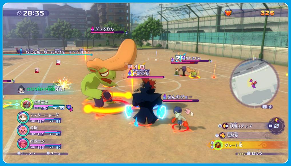 Screenshot 2: 妖怪ウォッチ4++