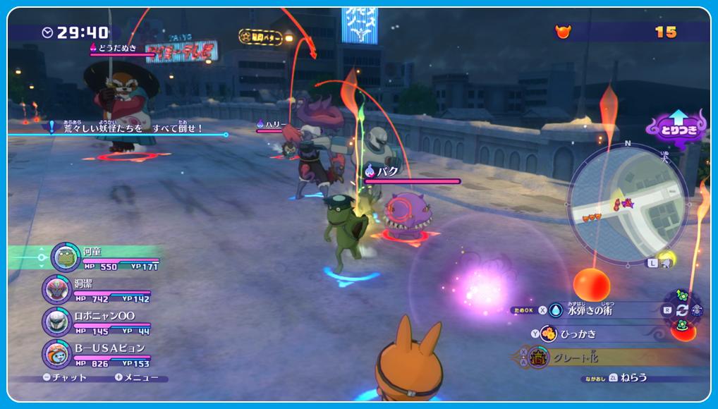 Screenshot 3: 妖怪手錶4++