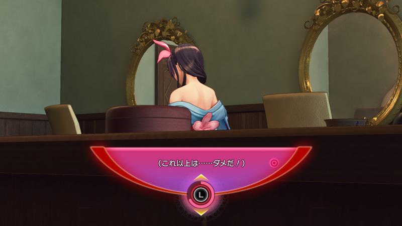 Screenshot 4: 新櫻花大戰