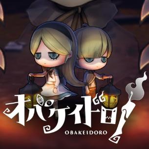 Icon: オバケイドロ!