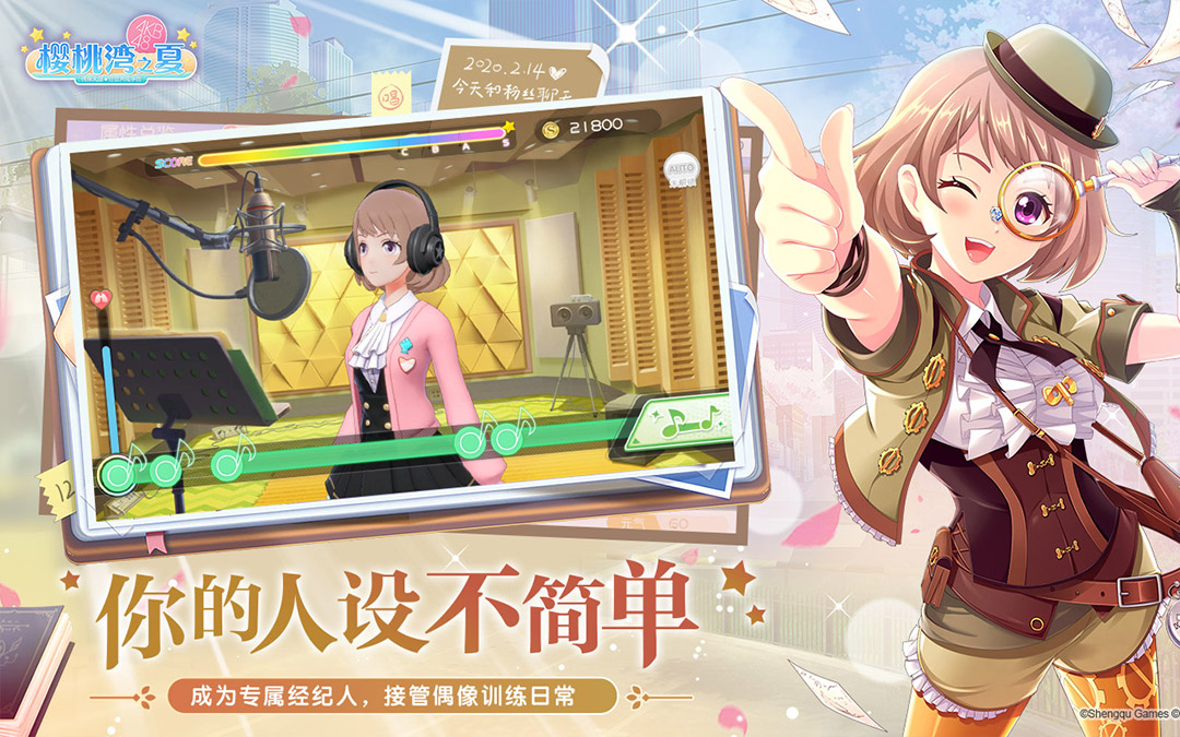 Screenshot 3: AKB48 Cherry Bay Blaze | Simplified Chinese