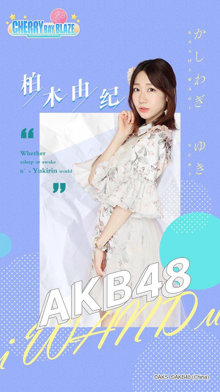 Screenshot 1: AKB48 櫻桃灣之夏 | 國際版