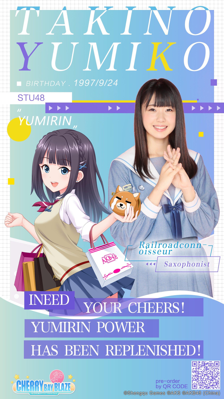 Screenshot 4: AKB48 櫻桃灣之夏 | 國際版