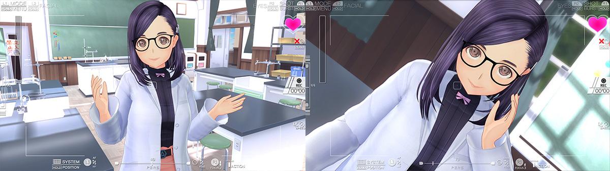 Screenshot 2: LoveR Kiss