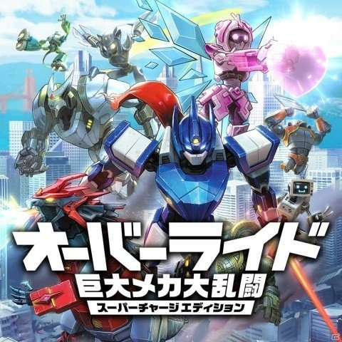 Icon: OVERRIDE Super Robot Fighting Super Charged Edition
