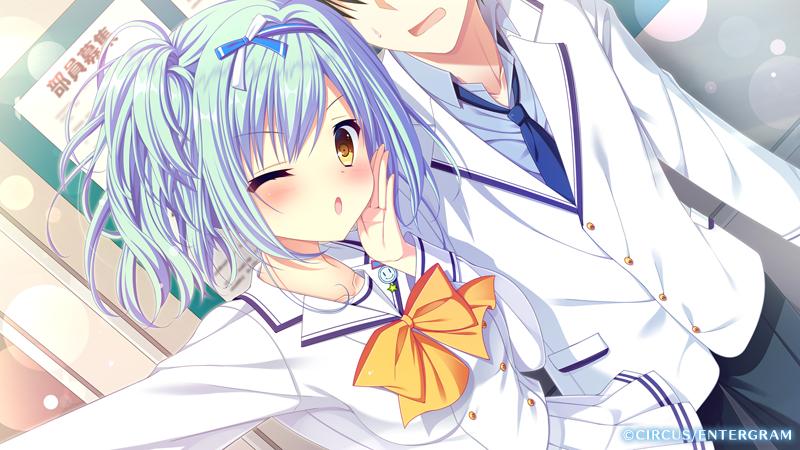 Screenshot 3: D.C.4~ダ・カーポ4~