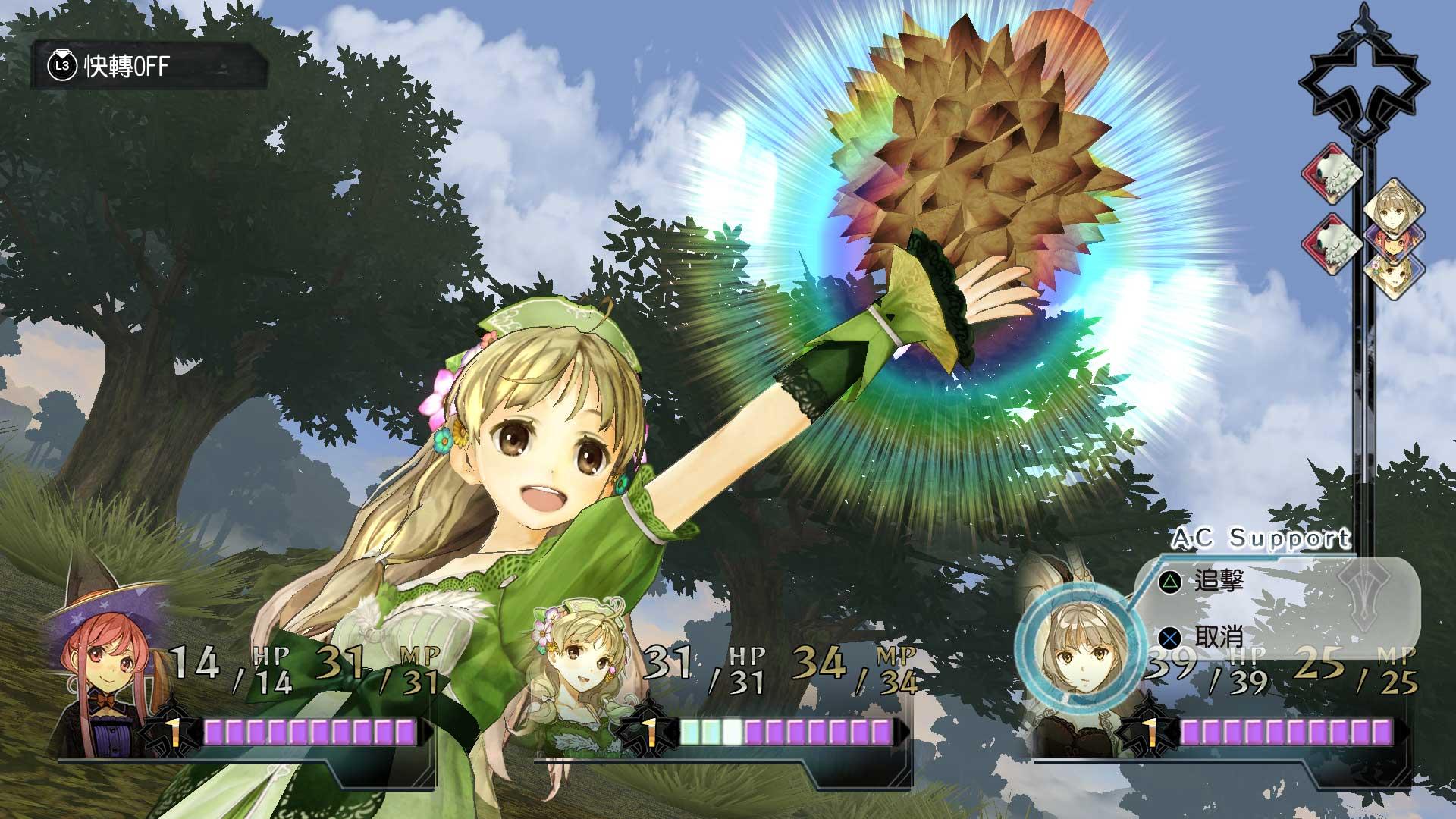 Screenshot 3: Atelier Dusk Trilogy Deluxe Pack