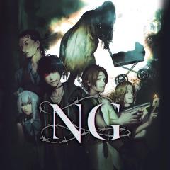 Icon: Spirit Hunter: NG