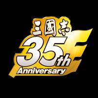 Icon: 《三國志》35週年紀念作品(暫定)