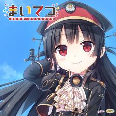 Icon: Maitetsu -Pure station-