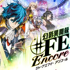 Icon: 幻影異聞錄#FE Encore