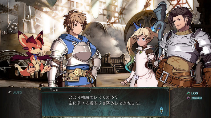 Screenshot 2: Granblue Fantasy Versus