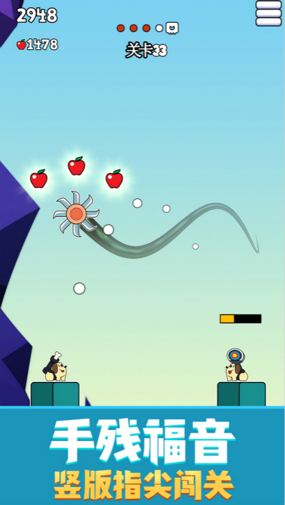 Screenshot 2: 弓箭手大冒險