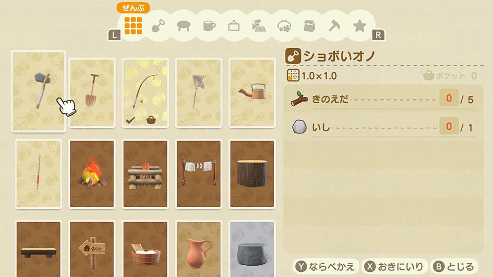 Screenshot 3: Animal Crossing: New Horizons