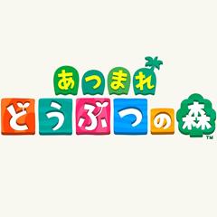 Icon: Animal Crossing: New Horizons