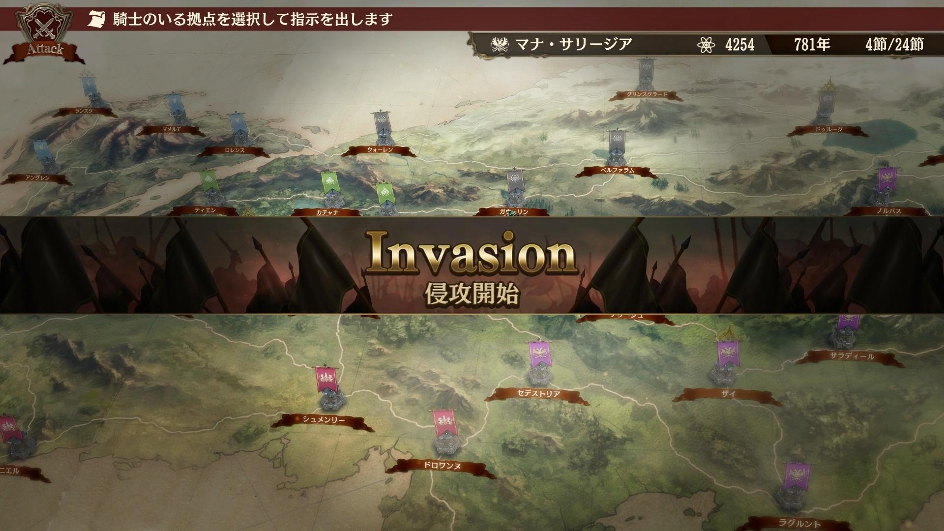 Screenshot 3: 幻想大陸戰記:路娜吉亞戰記