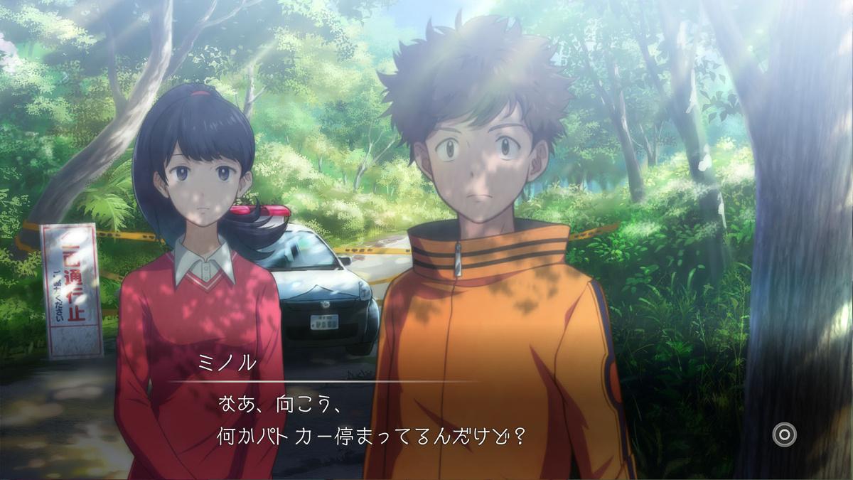 Screenshot 3: Digimon Survive