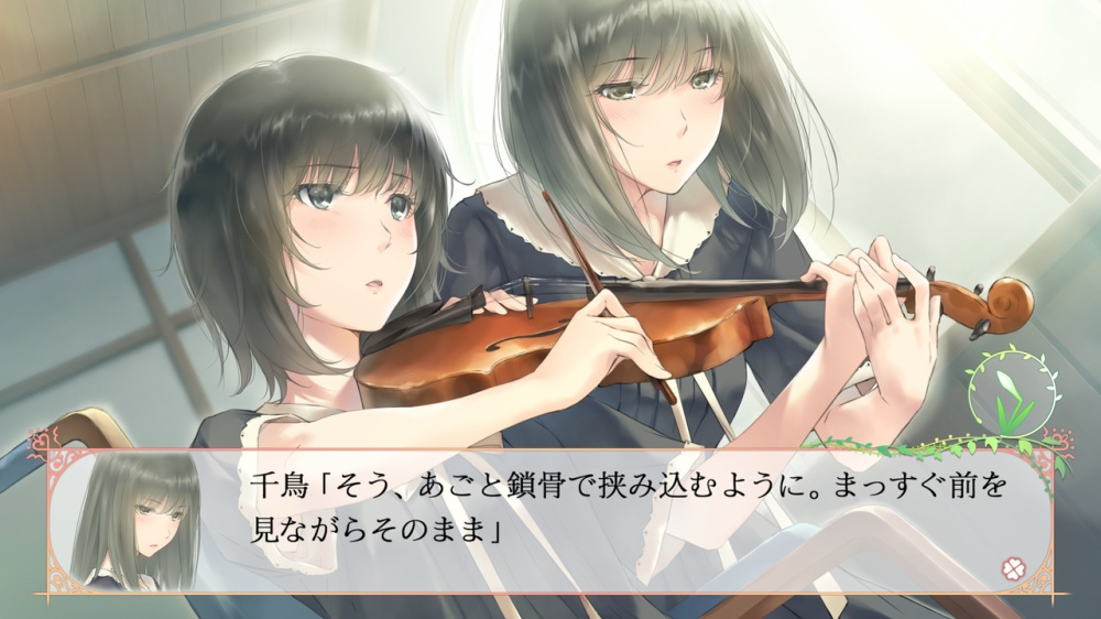 Screenshot 4: FLOWERS 四季